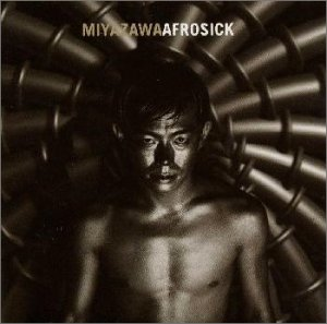 『AFROSICK』 Open Amazon.co.jp
