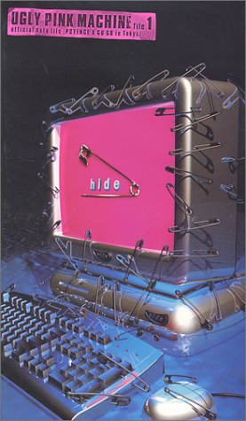 UGLY PINK MACHINE file.1 official data file [VHS]