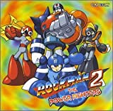 ROCK MAN 2 THE POWER FIGHTERS
