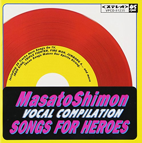 Songs For Heroes<赤盤>