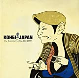 Adventures Of / KOHEI JAPAN (2000)