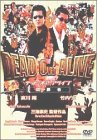 DEAD OR ALIVE〜犯罪者〜
