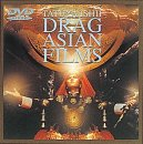 DRAGASIAN FILMS [DVD]