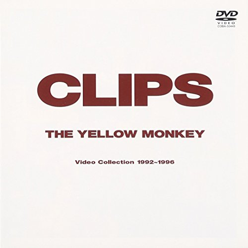 CLIP Video Collection 1992~1996 [DVD]