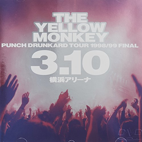 PUNCH DRUNKARD TOUR 1998/99 FINAL 3・10横浜アリーナ [DVD]