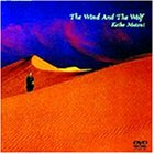 The Wind And The Wolf [DVD]