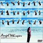 Angel Whisper~ANRI Concert in Hawaii~ [DVD]