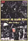 HISTORY OF URAWA REDS 20th Century