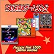 Happy Net 1000 Takara ゲームらんど