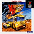 VIGILANTE 8 PlayStation the Best