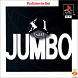 Amazon - ゲーム - PlayStation the Best XI[sai]JUMBO