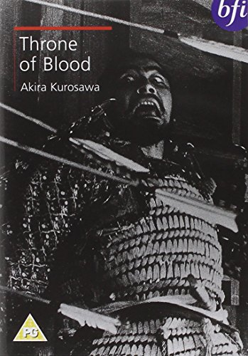 Throne of Blood [DVD] [Import]