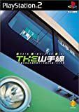 THE 山手線 〜Train Simulator Real