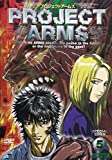 PROJECT ARMS DVD Vol.5
