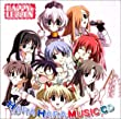 HAPPY☆LESSON HARA HARA MUSIC CD