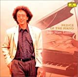 PRINCE OF THE PIANO ジャン=マルク・ルイサダ
