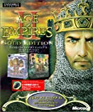 Microsoft Age of Empires 2 Gold Edition