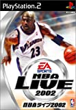 NBAライブ2002 (Playstation2)
