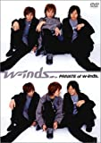 PRIVATE of w-inds.