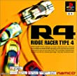 R4 -RIDGE RACER TYPE4- PS one Books