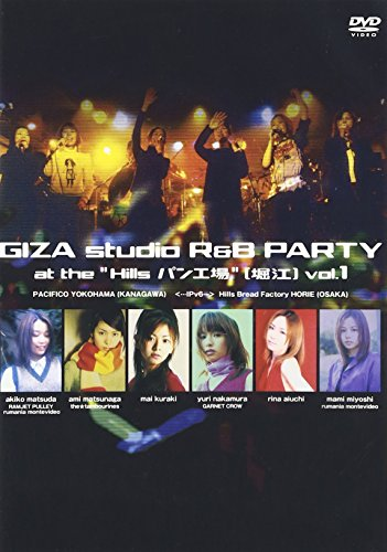 "GIZA studio R&B PARTY at the""Hills パン工場""[堀江]vol.1 [DVD]"
