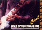 LIVE IN NIPPON BUDOKAN 2001~BAMBOO JOINTS~