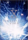 X JAPAN: The Last Live Video