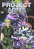 PROJECT ARMS DVD Vol.10