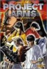 PROJECT ARMS DVD Vol.11