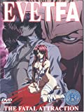 EVE The Fatal Attraction DVD-ROM版