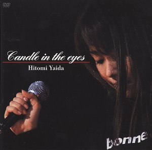 Candle in the eyes [DVD]