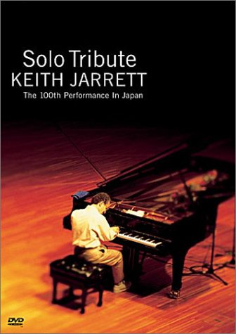 Solo Tribute 100th Performance in Japan [DVD]