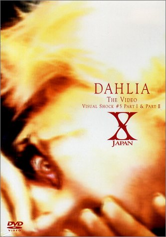 DAHLIA THE VIDEO VISUAL SHOCK #5 PARTI&PARTII [DVD]