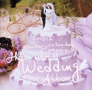 "FM802 Shirley's SATURDAY AMUSIC ISLANDS presents ""THE WEDDING ALBUM"""