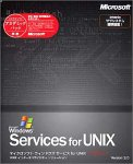 Microsoft Windows Services for UNIX 3.0 アカデミックパック