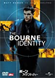 Amazon - DVD: The Bourne Identity