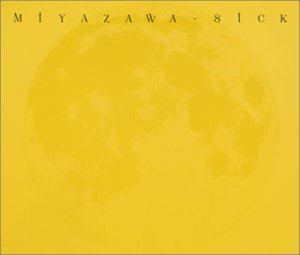 『MIYAZAWA-SICK』 Open Amazon.co.jp