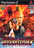 GUN SURVIVOR 4 BIOHAZARD HEROES NEVER DIE