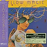 Yellow Magic Orchestra by YMO