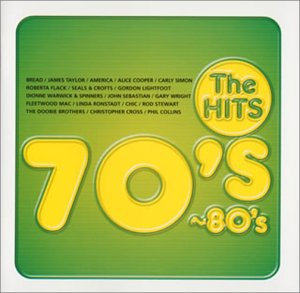 The HITS 70's