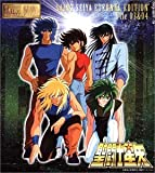 ETERNAL EDITION SAINT SEIYA File No.3&4 聖闘士星矢