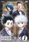OVA HUNTER×HUNTER GREED ISLAND×1