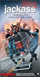 Jackass: Movie / (Spec)