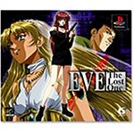EVE The Lost One (ゲームビレッジ・ザ・ベスト)