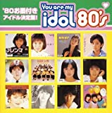 You are my idol 80's オムニバス