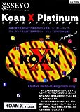 Koan X V1.6 XE for Windows