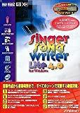 SINGER SONG WRITER LITE 4.0 FOR WINDOWS アカデミック版