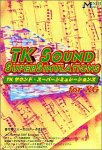 TK Sound SuperSimulations For XG