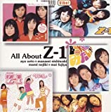 ALL ABOUT Z-1