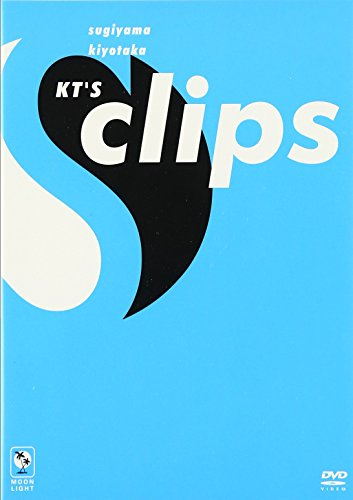 KT'S CLIPS [DVD]